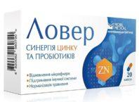 Ловер – пробиотик нового поколения для лечения дисбактериоза