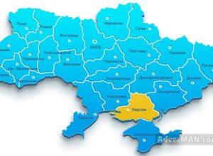 Карта Украины, Херсонская область. Медицинские новости, здоровье. МедЭксперт